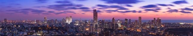 Города мира_1