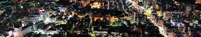 Города мира_217
