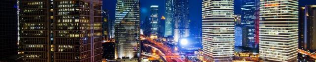 Города мира_639